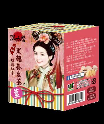 宮廷秘帖_薑味桂圓紅棗-加貼紙